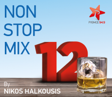 NonStop Mix 12 By Nikos Halkousis