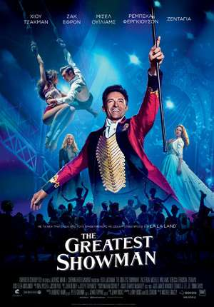 Greatest Showman poster gr