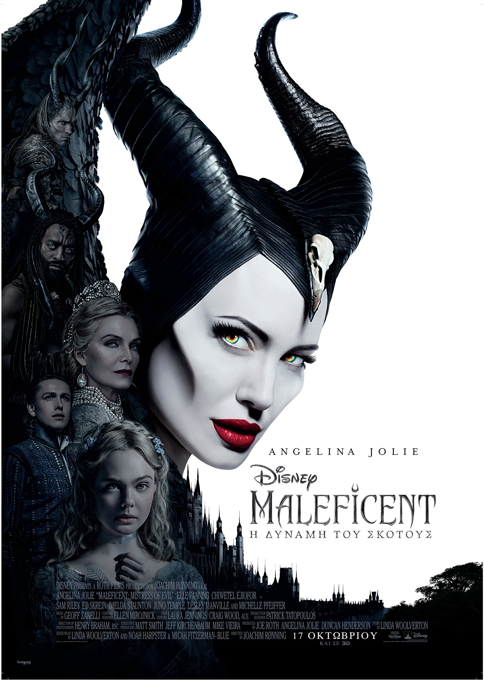 MALEFICENT 2 Payoff GR DATE