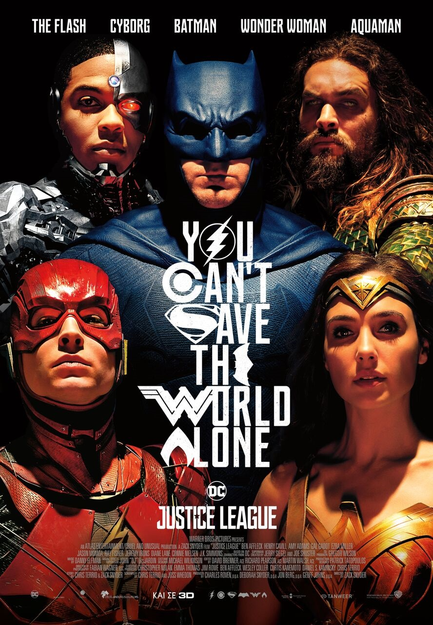 justice league greek poster